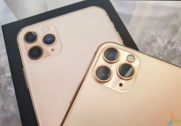 iPhone 11 PRO MAX golden 512 GB